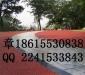 透水混凝土江�K泰州市 透水地坪可靠公司18615530838